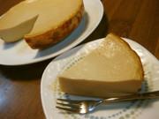 炊飯器で♡酒粕のチーズケーキ風♡の写真