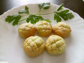アボカドクッキー  メロンパン風