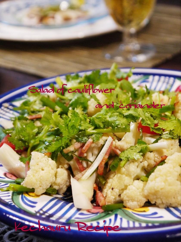 ぽりぽりカリフラワーとパクチーのサラダ