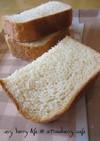 全粒粉&きなこ食パン!HBレシピ
