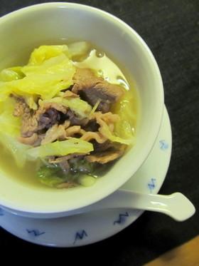 牛肉と白菜のスープ