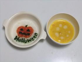 離乳食中期 ハロウィン