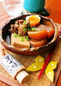 たまごやら豆腐も美味しい☆牛すじ大根