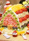 2011☆サンタさんのお家ケーキ