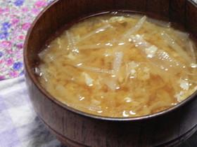 大根の千切り(極細)シャキシャキ味噌汁