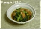 【農家のレシピ】小松菜の煮浸し
