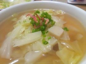 小エビとキャベツのガーリックスープ