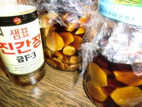 菊芋の「韓国醤油」漬け