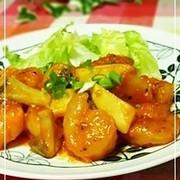 ✤海老とエリンギのオーロラ炒め✤
