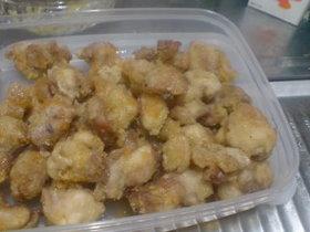 給食レシピPart1 ~鶏肉のレモン漬け