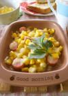 ウインナーとコーンのチーズ焼き【朝食に】