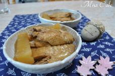 圧力鍋で簡単 鶏手羽先と大根の煮物