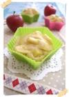 林檎とサツマイモのマフィン風~離乳食後期