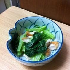 焼きササミと小松菜の柚子胡椒マヨあえ