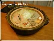 【農家のレシピ】酒かす鍋の写真