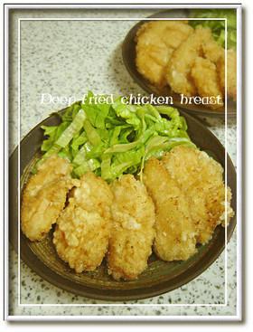 鶏むね肉の唐揚げ