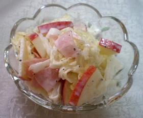 白菜りんごサラダ