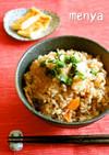 ツナとえのきの炊き込みご飯☆柚子胡椒風味