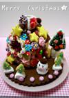 * ヘクセンハウス ★ お菓子の家♪