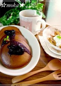 朝ごはんやおやつに♡ココアパンケーキ