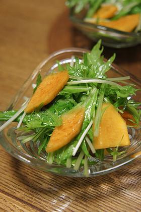 柿と水菜のパパッとサラダ