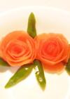 華やか飾り切り♪トマトの皮でバラの花