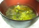 大根葉と白菜のお味噌汁