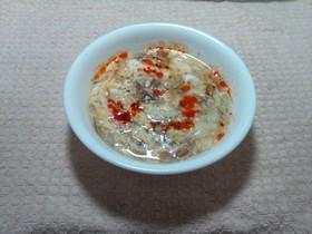 もずくと豆腐のサンラータン風スープ