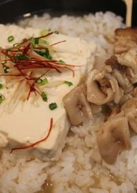 ダシダで♪おでん風味♪牛すじ豆腐♡ご飯