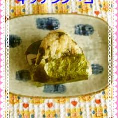大根の葉と豚肉の味噌炒めのおにぎり