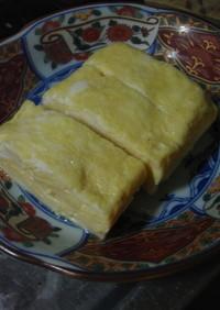 出汁が溢れる出汁巻卵