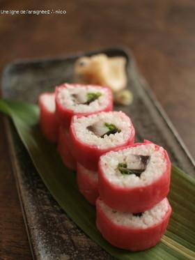 紅芯大根の巻き寿司。