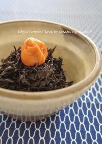 梅&鰹風味がたっぷりの芽ヒジキの簡単煮