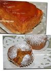 カラメルリンゴのアップサイドダウンケーキ