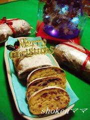 クリスマスプレゼントに簡単シュトーレン♪の写真