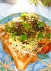 桜えびと野菜の海苔風味和トースト
