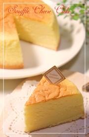 ⁂スフレチーズケーキ⁂の写真