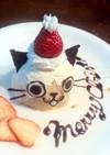 モンハンクリスマス♪サンタアイルーケーキ