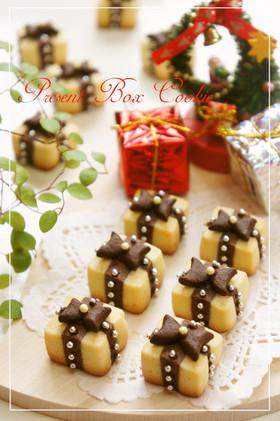 ⁂プレゼントBOXクッキー⁂