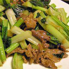本格的な牛肉と青菜のオイスターソース炒め