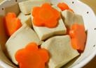 甘くて美味しい♬我が家の『高野豆腐』