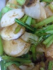 かぶの生姜焼きの写真