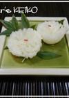 【農家のレシピ】菊花かぶの甘酢漬け