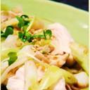 長ネギと鶏ささみのゆず胡椒風味