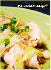 長ネギと鶏ささみのゆず胡椒風味の写真