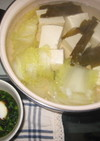 簡単スタミナたれで湯豆腐