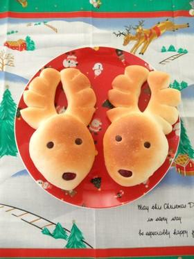 クリスマス☆トナカイのパン