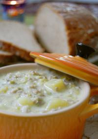長ネギた~っぷりスープ☆ドイツ家庭料理