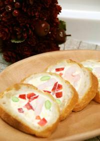 クリスマスカラーのバゲットファルシー