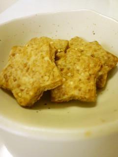 マクロビてみた。雑穀と黒糖のクッキー